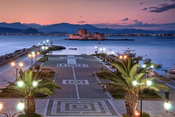 location King Othon Hotel | Nafplio Argolis